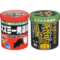 http://gekitai.kwn.ne.jp/31190/img/00.jpg