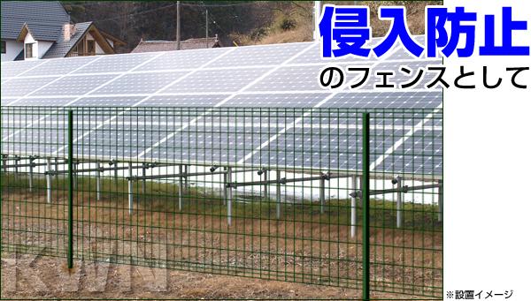 設置例:太陽光施設