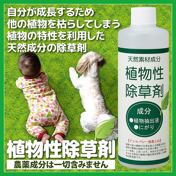 安全 除草 剤 除草剤は安全に気を付けて使おう。除草剤の代わりになるものはある?|生活110番ニュース